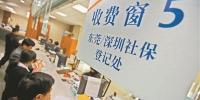 东莞将进一步完善医疗保险政策。 广州日报全媒体记者卢政摄 - 新浪广东