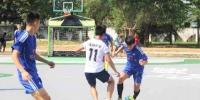 五体球青少年联赛暨肇庆杯五体球挑战赛开幕 - 体育局