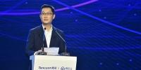 腾讯董事会主席兼首席执行官马化腾发表主题演讲 - 新浪广东