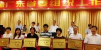 民盟华南农业大学委员会荣获多项省级奖励 - 华南农业大学