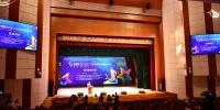 """2018年广东""""众创杯""""创业创新大赛启动仪式在我校举行:将""""众创杯""""着力打造成为全国一流的创业创新品牌 - 华南农业大学"""
