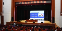 广东经济形势报告会在我校举行 - 华南农业大学