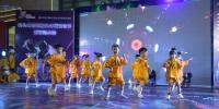 汕头市首届街头体育文化节暨街舞大赛团体赛正式打响 - 新浪广东