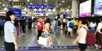 """中国公民口岸通关不超30分钟 口岸不见""""排长龙"""" - News.Timedg.Com"""