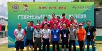 省运会 | 东莞厚街飞碟队获男子飞碟多向团体冠军 - 体育局
