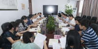 省直机关党建绩效考核第五组到我厅进行2017年度党建工作考核 - 科学技术厅