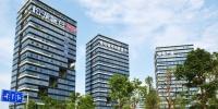 松湖智谷签约99家企业,七成来自深圳,中国移动今日入驻 - News.Timedg.Com