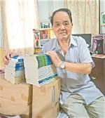 八旬老人将30年勘探故事写成书 只为送给山里的孩子 - 广东大洋网