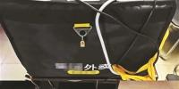 嫌疑人将伪基站等设备藏在外卖箱中供图 - 新浪广东