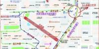 十一号线华师站施工 天科路22日起封闭 - 广东大洋网