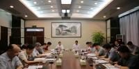 省国资委领导班子召开专题民主生活会 - 人民政府国有资产监督管理委员会