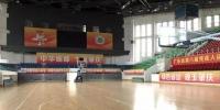 """迎战强台风""""山竹""""体育场馆发挥了重要的应急避护作用 - 体育局"""