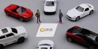 网约车市场安全调查:合规监管趋严 安全隐患仍不少 - 新浪广东