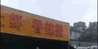 """凤岗防御台风""""山竹""""总结来了,来看看! - News.Timedg.Com"""