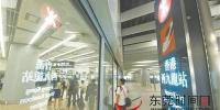 广深港高铁西九龙站 新华社发 - 新浪广东