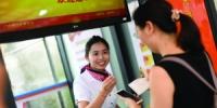 """香港旅客抵达广州南站""""无缝接驳""""服务任选 - 广东大洋网"""