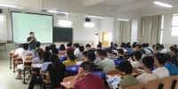 我校首次承担国家统一法律职业资格考试考务工作 - 广东科技学院