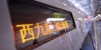 广铁中秋小长假运客617万人次,约8万人次乘高铁过港 - 广东大洋网