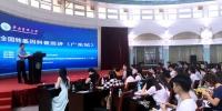 全国转基因科普巡讲在我校举行 - 华南农业大学