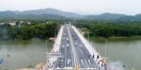 增城正果大桥建成通车 全长400米双向四车道 - 广东大洋网