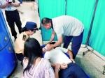 男子地铁站突发癫痫病 站医联合救助转危为安 - 广东大洋网