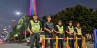 国庆期间广州市安全稳定治安秩序良好  全市刑事、治安警情同比下降5.77% - 广州市公安局