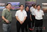 梁维东肖亚非观看东莞庆祝改革开放40周年大型图片展 - News.Timedg.Com