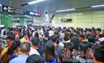 国庆假期七天广州地铁客运量5670.9万人次 - 广东大洋网