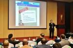 袁俊副院长应邀出席中非商贸促进论坛并作主题演讲 - 社会科学院