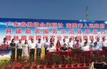 学校对接服务的南雄丝苗米现代农业产业园举行奠基仪式 - 华南农业大学