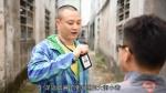 新时代南粤民警扫黑除恶尖兵王广埕谱写正气歌 - 新浪广东