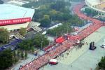300席广马公益、慈善名额将于12日10时启动报名 - 体育局