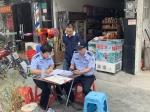 全力以赴抓整改 创优环境为民生 - 广州市公安局
