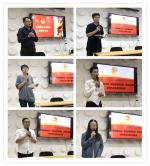 我校召开团学骨干专题研讨会 - 华南农业大学