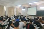 梁瑞雄书记为2018年下半年发展对象授课 - 广东科技学院