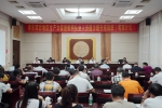 我厅组织开展粤东西北科技管理及科技服务人员能力提升培训 - 科学技术厅