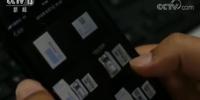 朋友圈里卖假药!浙江海宁警方破获特大微整形假药案 涉案金额超3亿 - News.Timedg.Com