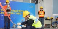 喜讯!广州地铁包揽全国轨交接触网技能大赛前三 - 广东大洋网
