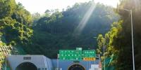 广州市凤凰山隧道项目于10月16日通车 半小时到增城 - 新浪广东