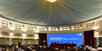 广东省法学会法学教育研究会2018年学术年会在我校召开 - 华南农业大学
