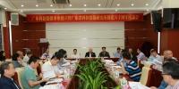 广东科技情报事业创立暨广东省科技情报研究所创建60周年座谈会系列活动顺利举行 - 科学技术厅