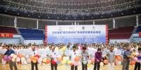 百城千村健身气功交流展示珠海站圆满落幕 - 体育局