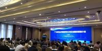 广东省重点领域研发计划及创新政策推介会在北京举办 - 科学技术厅