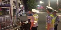 汕头交警查酒驾 竟查出一个潜逃24年的杀人凶手 - 新浪广东