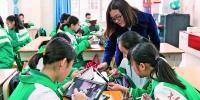 """""""名校办名校""""风行,广州教育集团将超30个 - 广东大洋网"""