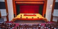 我校召开加强基层党组织建设工作会议 - 华南农业大学