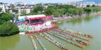 广东省龙舟锦标赛即将在星湖激情上演 - 体育局
