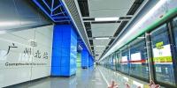 """文明礼让 广州地铁为何如此""""有爱"""" - 广东大洋网"""
