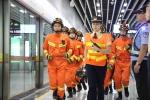 为更好服务市民,广州地铁首次在运营时间开展列车脱轨演练 - 广东大洋网
