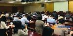 喜报!东莞荣获全国互联网治理创新十大案例,促进自媒体成为社会治理新力量 - News.Timedg.Com